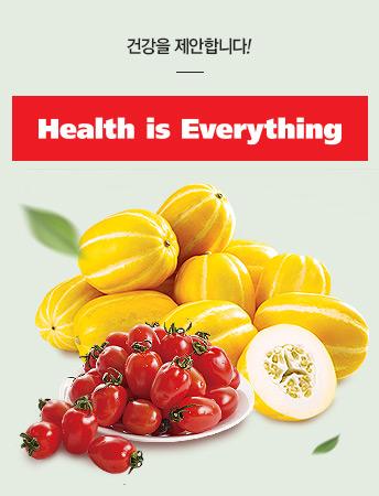 Health is Everything 건강을 제안합니다!